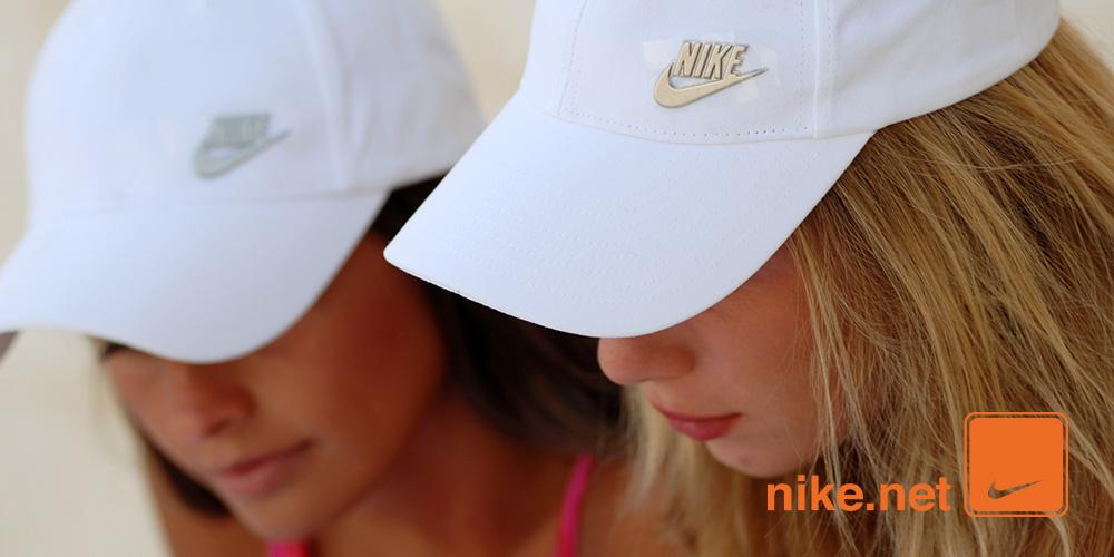 Nike Italia